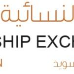 WLEP Logo